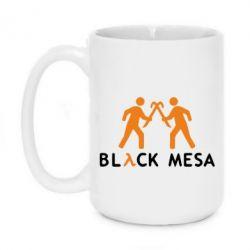 Кружка 420ml Half Life Black Mesa - FatLine
