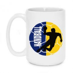 Кружка 420ml Handball Logo - FatLine