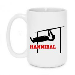 Кружка 420ml Hannibal - FatLine