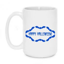 Кружка 420ml Happy Halloween! - FatLine