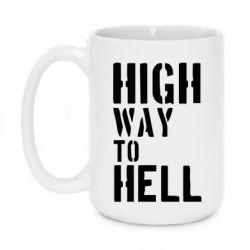 Кружка 420ml High way to hell - FatLine