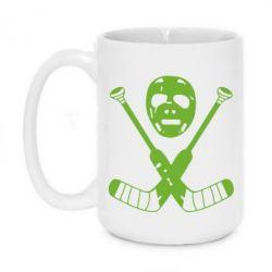 Кружка 420ml Хоккейная маска - FatLine