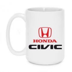 Кружка 420ml Honda Civic