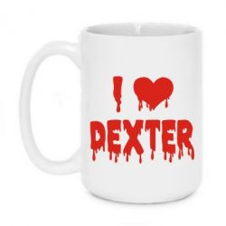 Кружка 420ml I love Dexter - FatLine