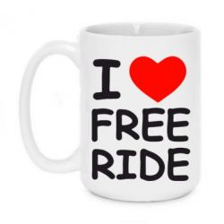 Кружка 420ml I love free ride - FatLine