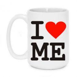 Кружка 420ml I love ME - FatLine
