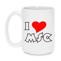 Кружка 420ml I love MSC - FatLine
