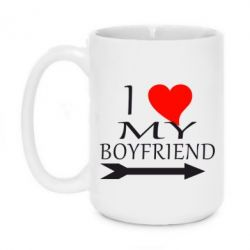Кружка 420ml I love my boyfriend - FatLine