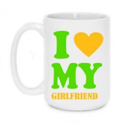 Кружка 420ml I love ny girlfriend - FatLine