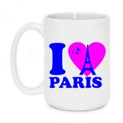 Кружка 420ml I love Paris - FatLine