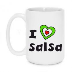 Кружка 420ml I love Salsa