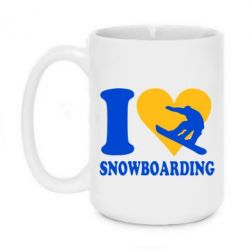 Кружка 420ml I love snowboarding - FatLine