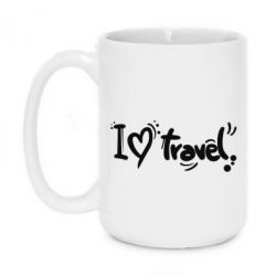 Кружка 420ml I love travel - FatLine