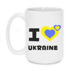Кружка 420ml I love Ukraine - FatLine