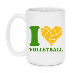 Кружка 420ml I love volleyball - FatLine