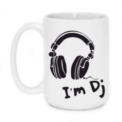Кружка 420ml I'm DJ - FatLine