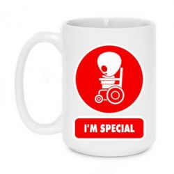 Кружка 420ml I'm special - FatLine