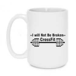 Кружка 420ml I will Not Be Broken Crossfit - FatLine