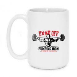 Кружка 420ml Iron Pumping - FatLine