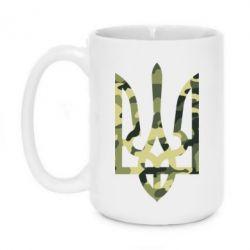 Кружка 420ml Камуфляжный герб Украины - FatLine