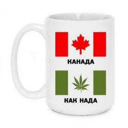 Кружка 420ml Канада Как надо - FatLine