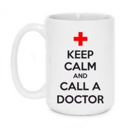 Кружка 420ml KEEP CALM and CALL A DOCTOR - FatLine