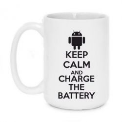 Кружка 420ml KEEP CALM and CHARGE BATTERY - FatLine