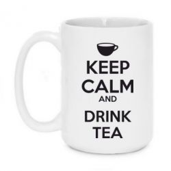 Кружка 420ml KEEP CALM and drink tea - FatLine
