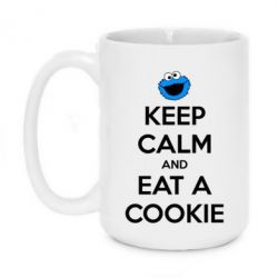 Кружка 420ml Keep Calm and Eat a cookie - FatLine