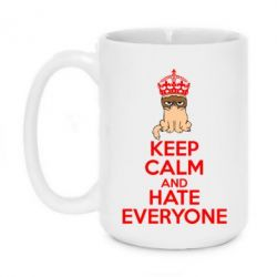 Кружка 420ml KEEP CALM and HATE EVERYONE - FatLine
