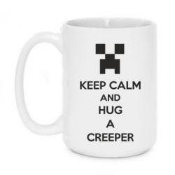 Кружка 420ml KEEP CALM and HUG A CREEPER - FatLine