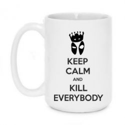 Кружка 420ml KEEP CALM and KILL EVERYBODY - FatLine