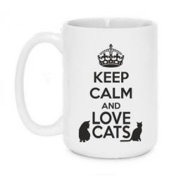 Кружка 420ml KEEP CALM and LOVE CATS - FatLine