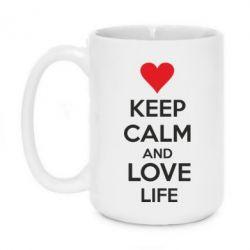 Кружка 420ml KEEP CALM and LOVE LIFE - FatLine