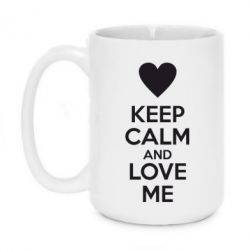 Кружка 420ml Keep calm and love me - FatLine