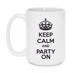 Кружка 420ml KEEP CALM and PARTY ON - FatLine