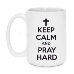 Кружка 420ml KEEP CALM and PRAY HARD - FatLine