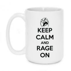 Кружка 420ml KEEP CALM and RAGE ON - FatLine