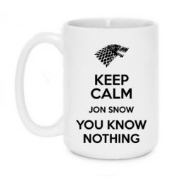 Кружка 420ml Keep Calm Jon Snow - FatLine