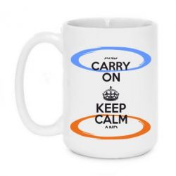 Кружка 420ml KEEP CALM teleport - FatLine