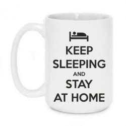 Кружка 420ml Keep sleeping and stay at home - FatLine