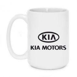 Кружка 420ml Kia Logo - FatLine