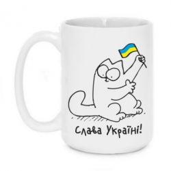 Кружка 420ml Кіт Слава Україні! - FatLine