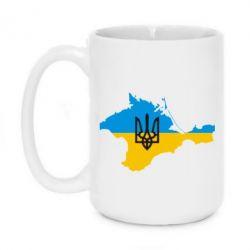 Кружка 420ml Крым это Украина - FatLine