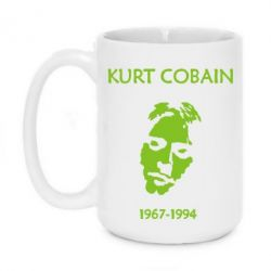 Кружка 420ml Kurt Cobaine 1967-1994 - FatLine
