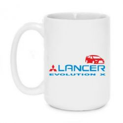 Кружка 420ml Lancer Evolution X - FatLine