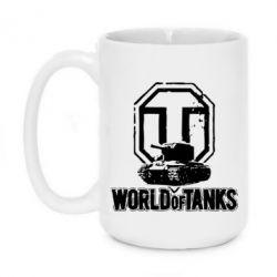 Кружка 420ml Логотип World Of Tanks - FatLine