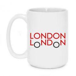 Кружка 420ml London - FatLine