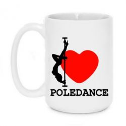Кружка 420ml Love Pole Dance - FatLine