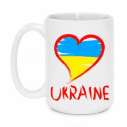 Кружка 420ml Love Ukraine - FatLine